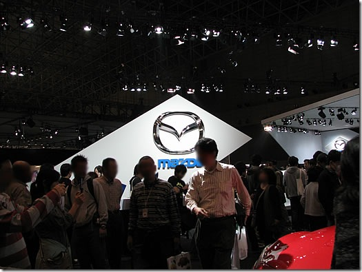 mazda_booth