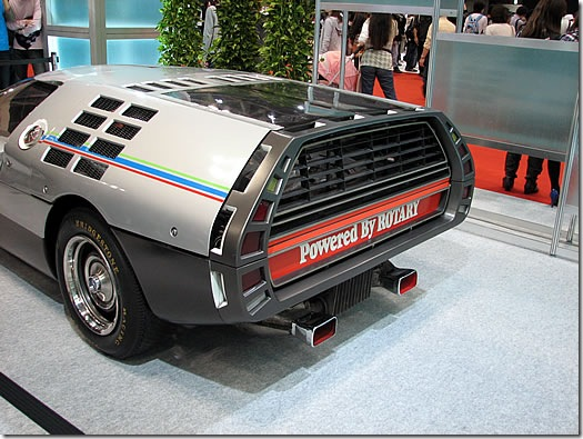rx500_rear