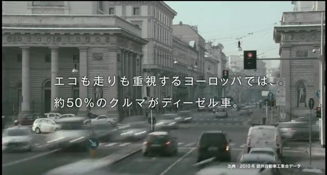mazda_japan_cx5_cm1