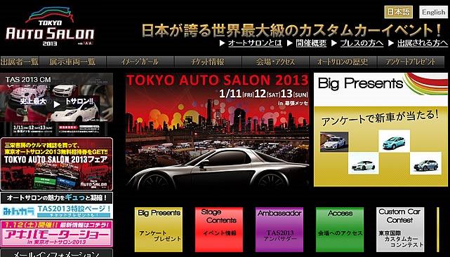 AutoSalon_HomePage