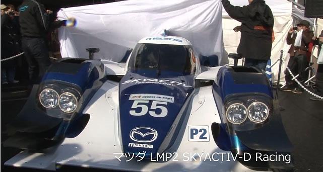 Mazda_LeMan_US