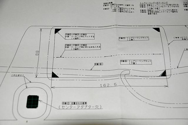 Mazda_SmartIn_ETC9