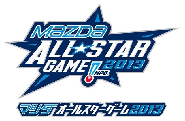 MazdaAllStar